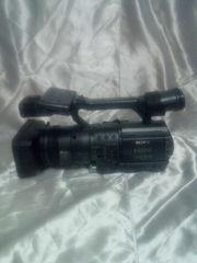 Продам профессиональную видеокамеру Sony