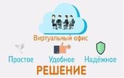 Сдается помещение под офис в центре Ташкента.