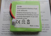 батарея к радиотелеф. 2, 4 v на 600 mAh